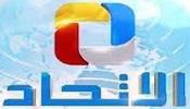 TV Alittihad
