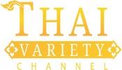 Thai Variety Channel