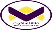 The Kingdom Sat