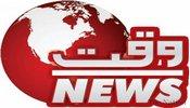 Waqt News TV