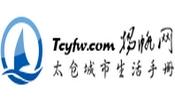 Taicang News TV